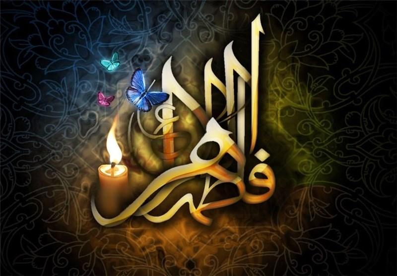 صلوات خاصه حضرت زهرا (سلام الله علیها)