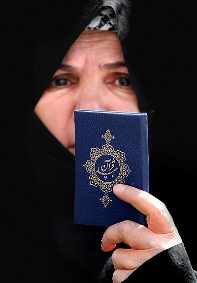 http://ahlolbait.com/files/20/image/hejab-quran.jpg