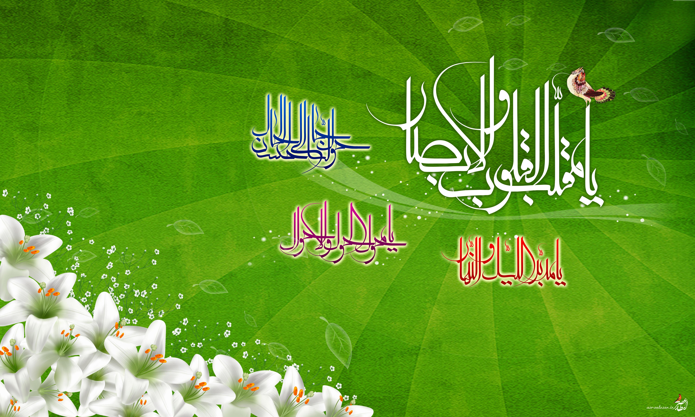 مجموعه ای از عکس نوشته ها درباره عید نوروز و بهار