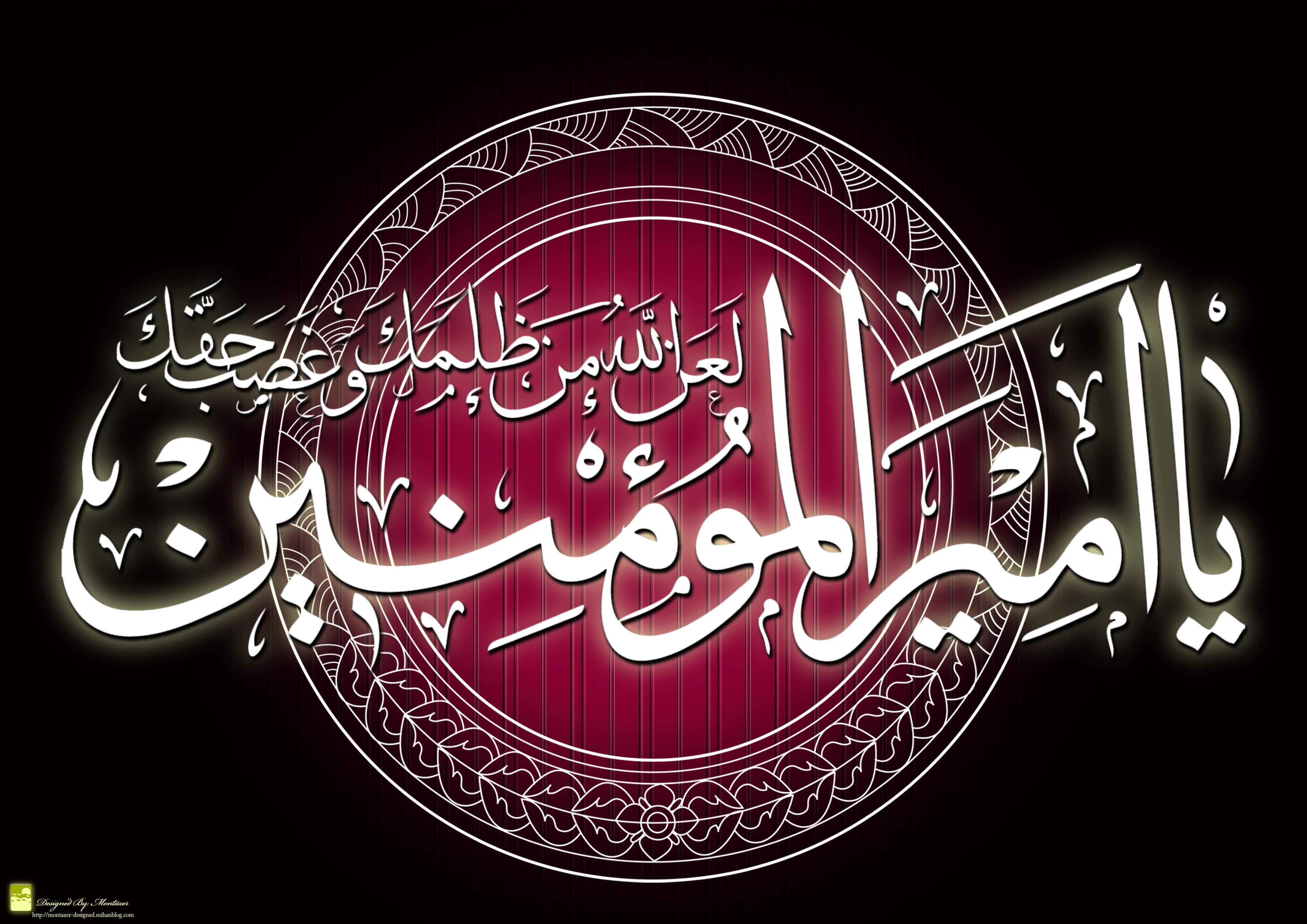 Image result for تصویر برای کلبه خلافت علی