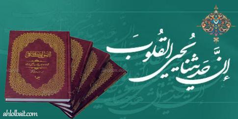 http://ahlolbait.com/files/677/hadith/hadith_107.jpg