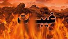 """سخنرانی کوتاه """"حجت الاسلام رفیعی"""": غیبت نشانه منافق است (صوت)"""