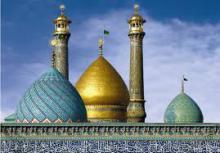 ویژه نامه حضرت عبدالعظیم علیه السلام