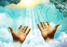 کلیپ سخنرانی آیت الله مجتبی تهرانی درباره یک روش برای اجابت سریع دعا