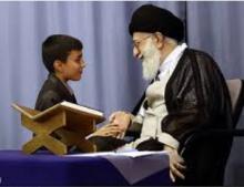 قرآن در کلام معظم انقلاب