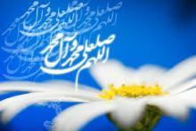 کلام امام رضا در فضيلت ماه شعبان