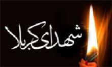 زندگینامه شهدای کربلا: عمار بن ابی سلامه دالانی