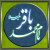دانلود گالری تصاویر ویژه ولادت امام محمد باقر علیه السلام