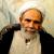آقا مجتبی تهرانی