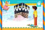 آموزش نماز به کودکان به صورت  تصویری
