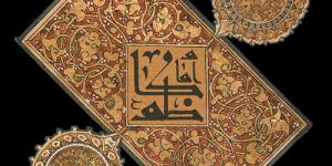 فایل لایه باز (psd) پوستر شهادت امام کاظم علیه السلام