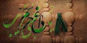 کلیپ تصویری بقیع: داغ حرم در وصف امام حسن علیه السلام - حقیقی