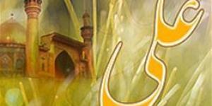 نرم افزار اسلامی هزار و یک داستان از امام علی (ع)