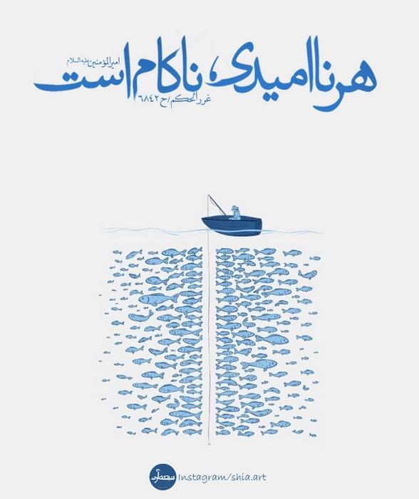 hadithgraphy606.jpg