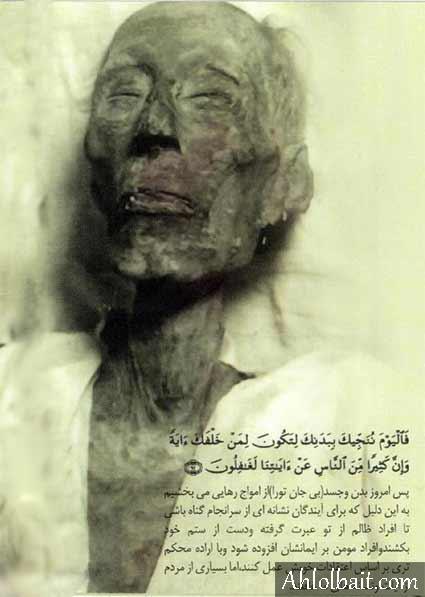 65853  کلیپ جسد مومیایی فرعون