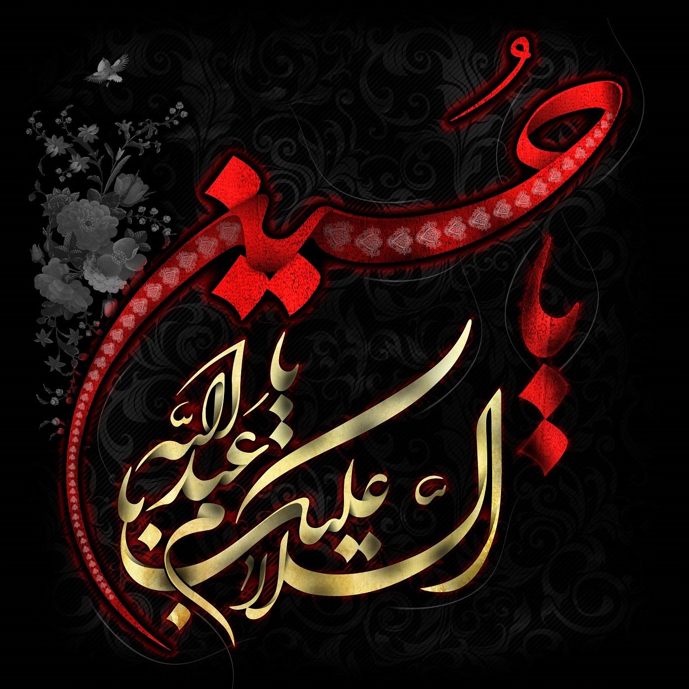 پوستر شهادت امام حسین علیه السلام (19)