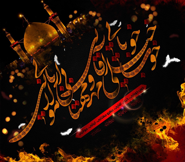 پوستر شهادت امام حسین علیه السلام (17)