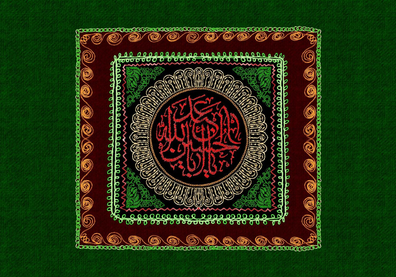 پوستر شهادت امام حسین علیه السلام (40)