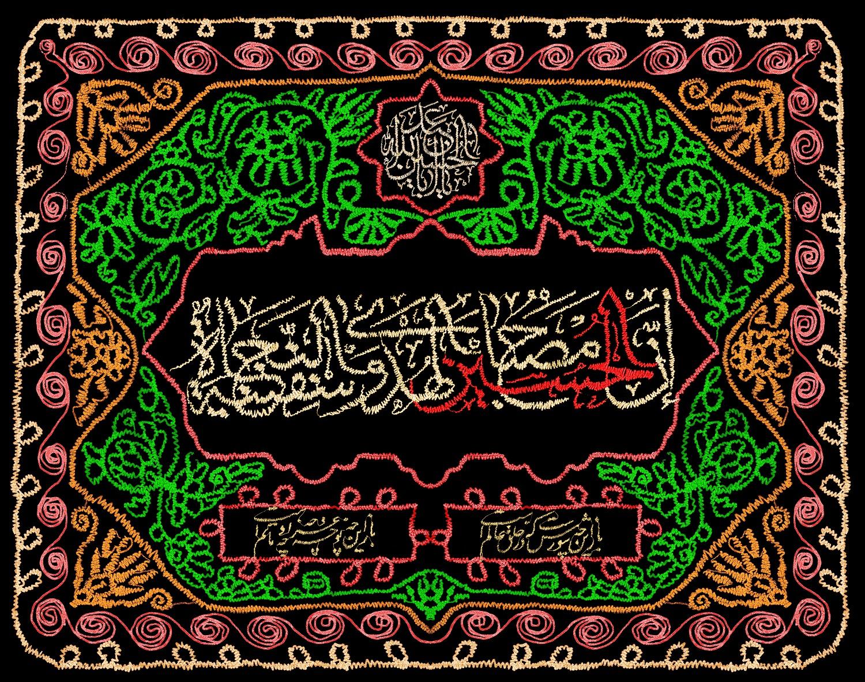 پوستر شهادت امام حسین علیه السلام (49)