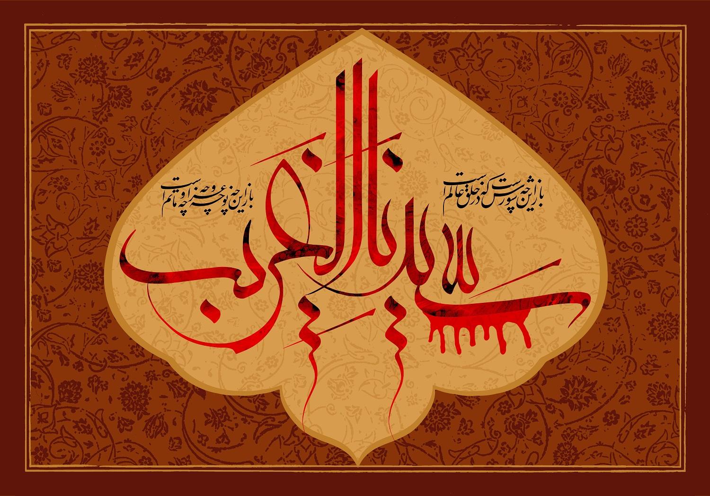 پوستر شهادت امام حسین علیه السلام (42) دو بنر