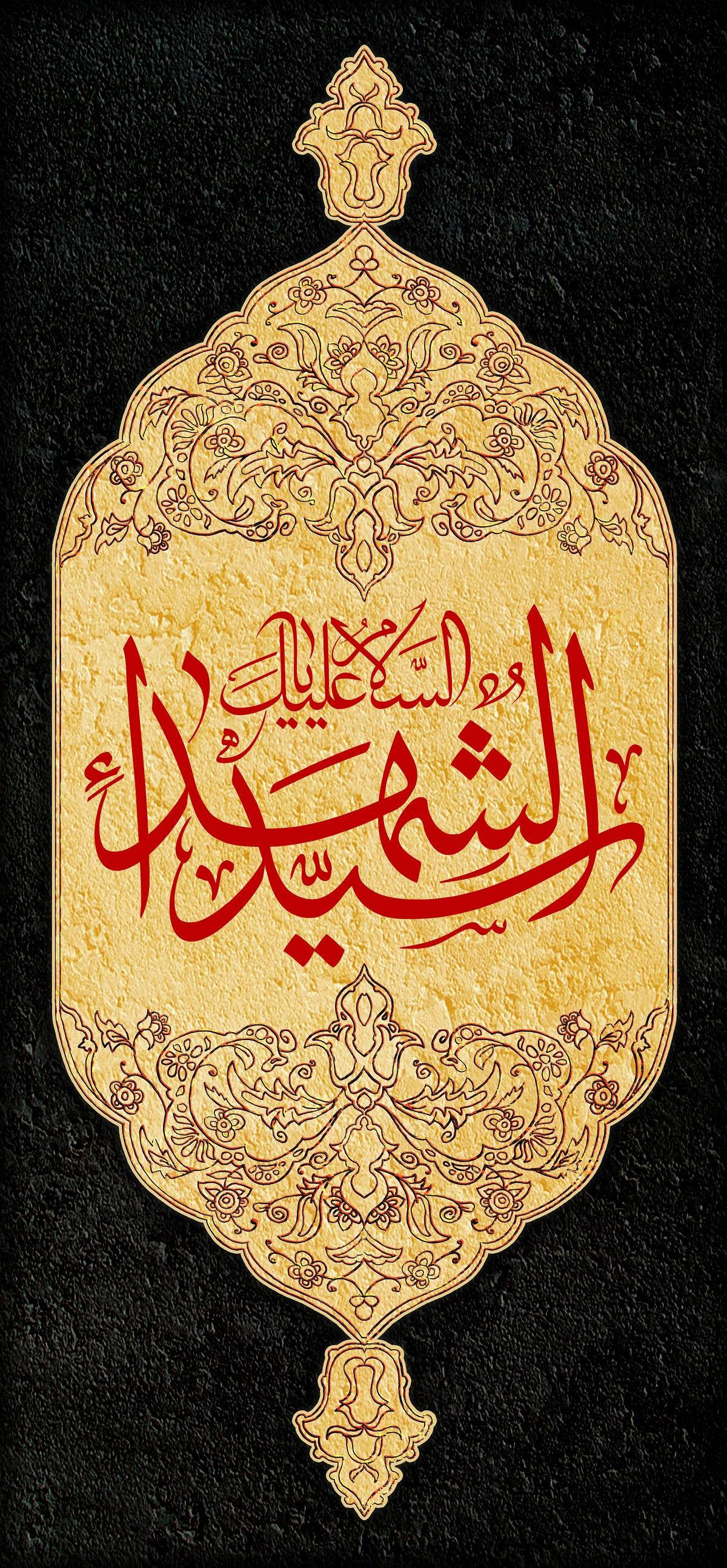 پوستر شهادت امام حسین علیه السلام (32)