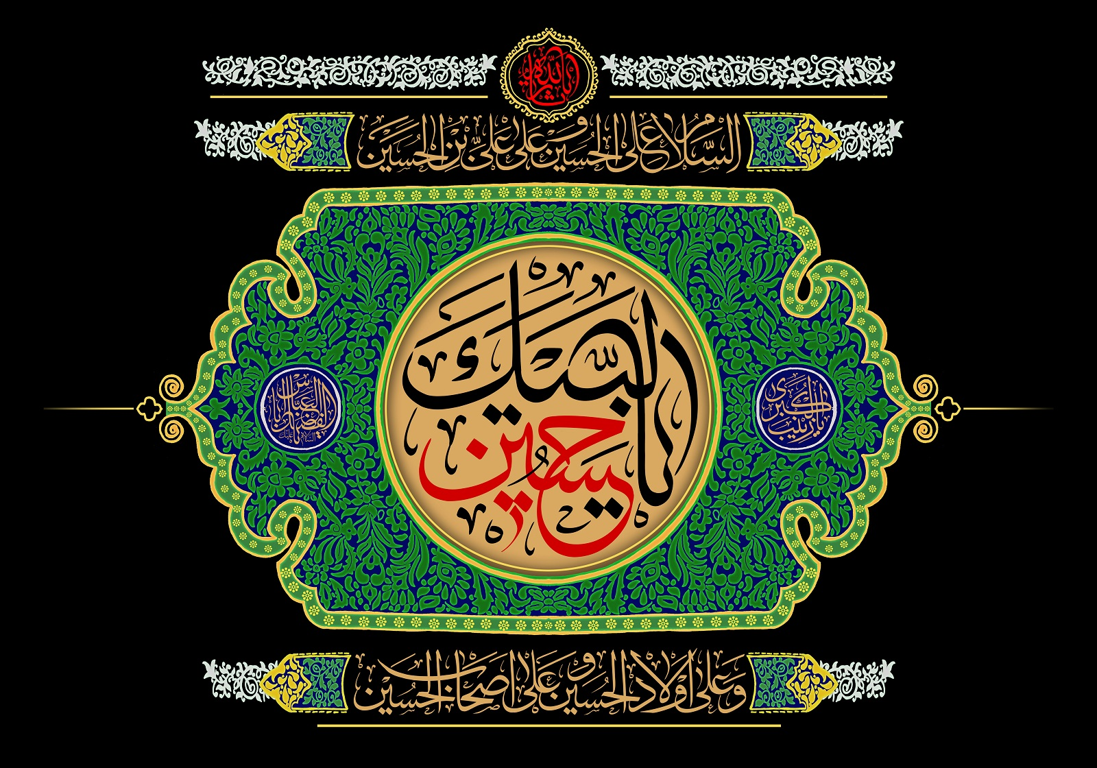 پوستر شهادت امام حسین علیه السلام (29)