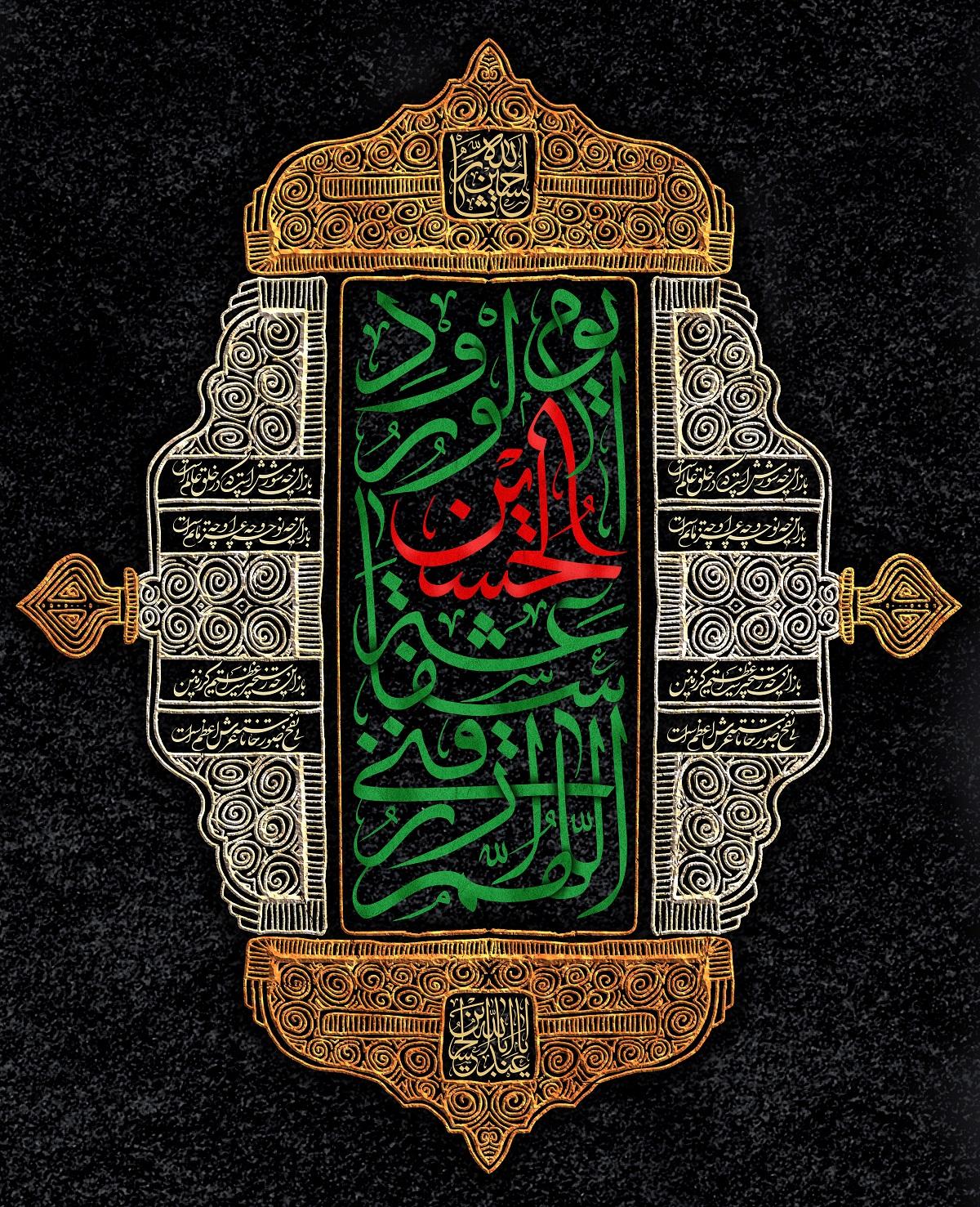 پوستر شهادت امام حسین علیه السلام (24)