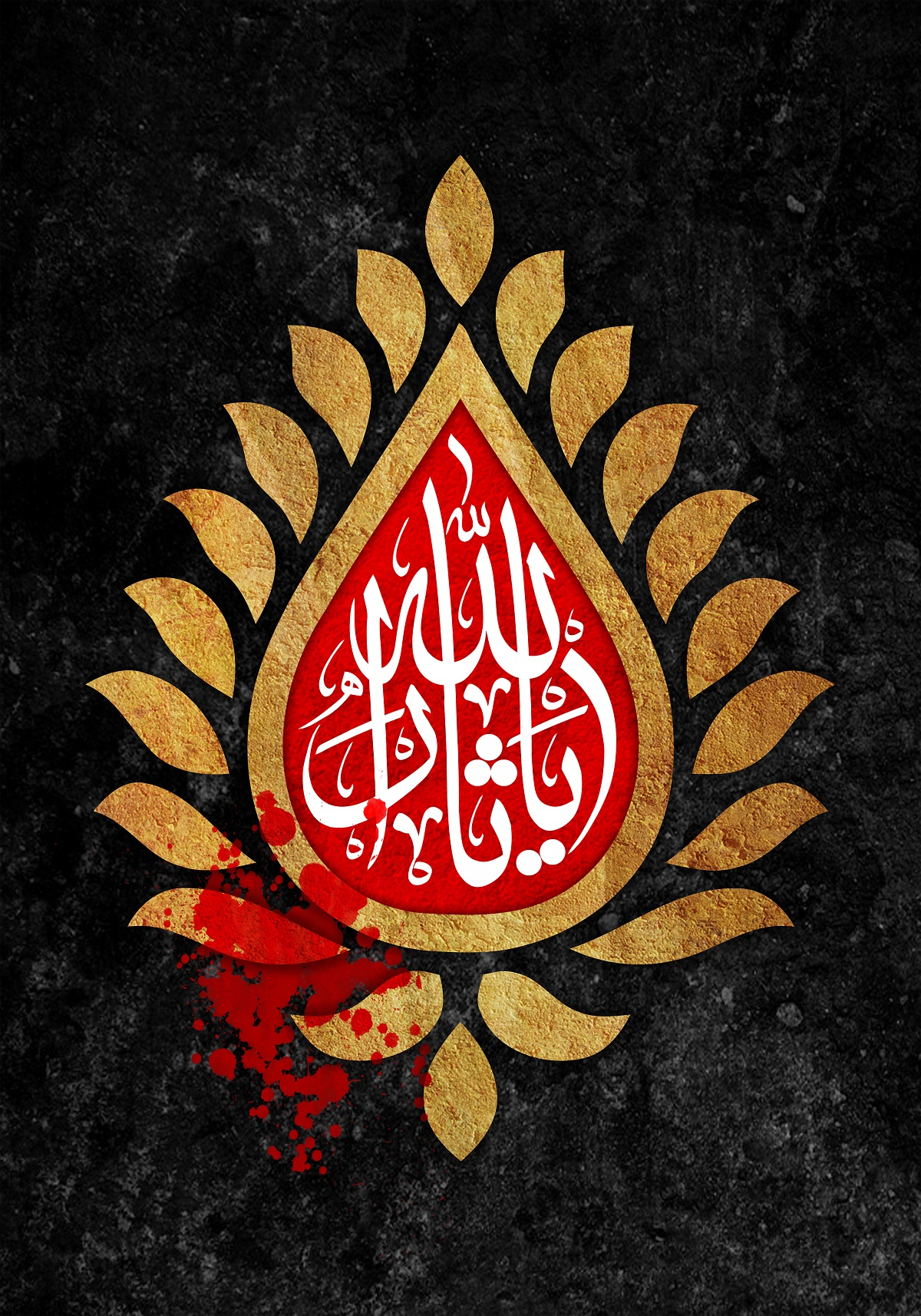 پوستر شهادت امام حسین علیه السلام (22)