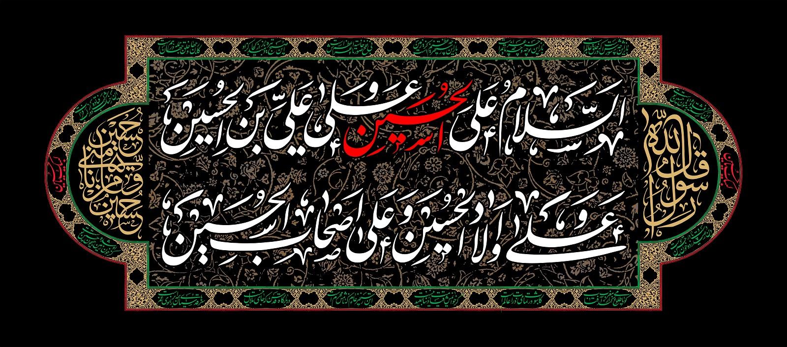 پوستر شهادت امام حسین علیه السلام (18)
