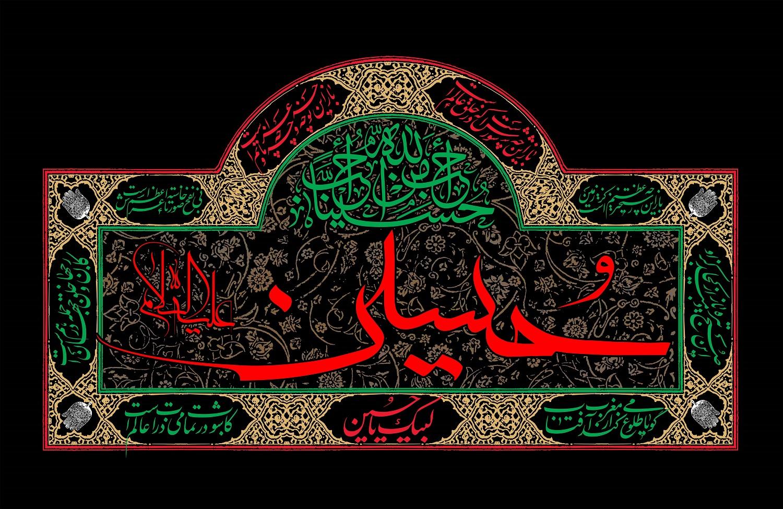 پوستر شهادت امام حسین علیه السلام (2)
