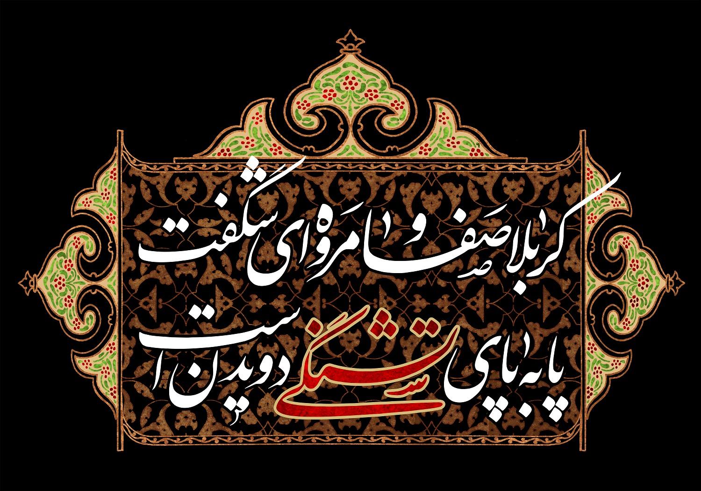 پوستر شهادت امام حسین علیه السلام (1)