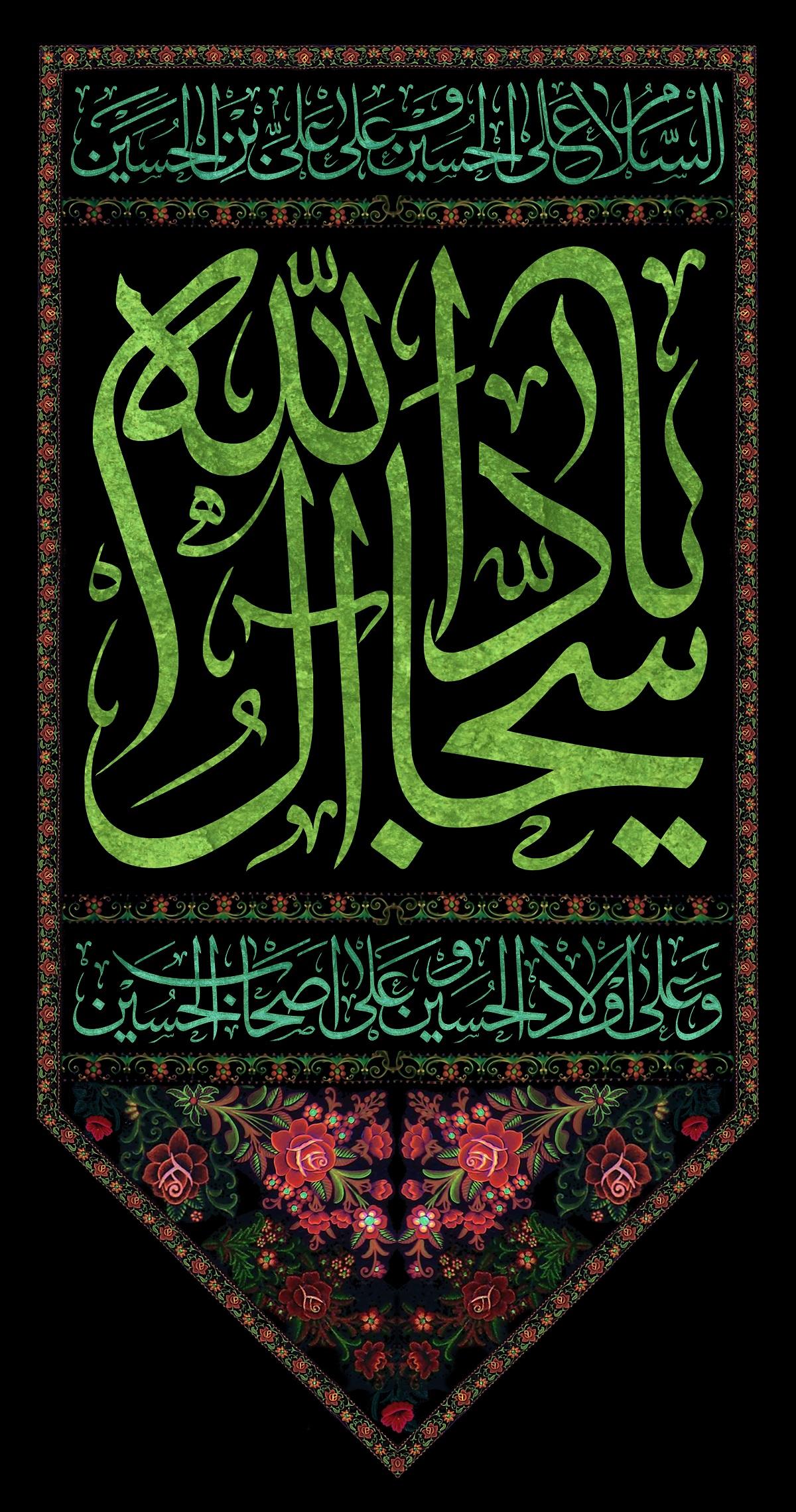 فایل لایه باز (psd) پوستر شهادت امام سجاد علیه السلام