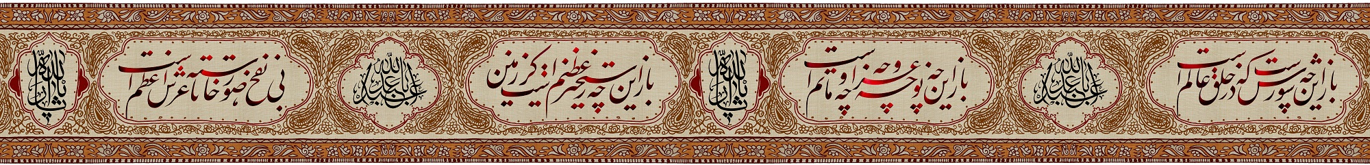 پوستر شهادت امام حسین علیه السلام (34)