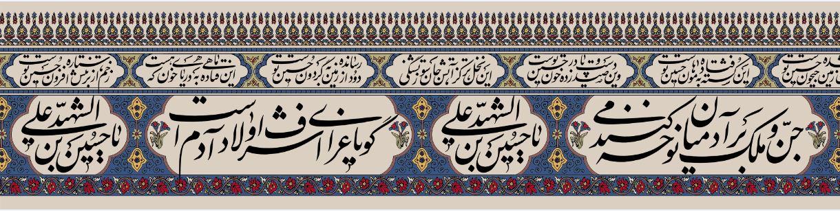 پوستر شهادت امام حسین علیه السلام (9)