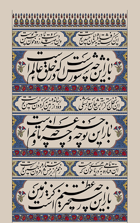 پوستر شهادت امام حسین علیه السلام (8)