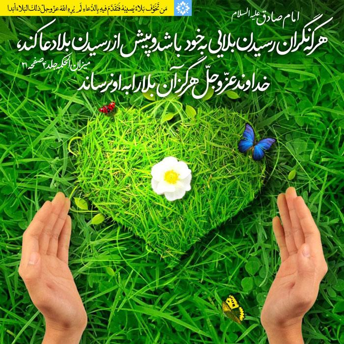 http://ahlolbait.com/files/u47/hadithgraphy5.jpg