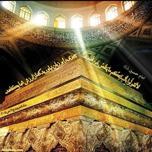حدیث امام حسین «علیه السلام» درباره ارزش انسان